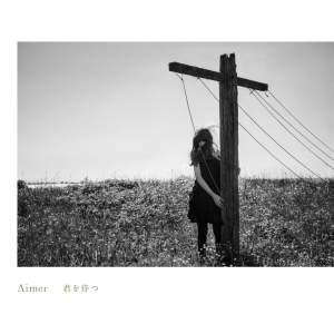 Download Aimer - Kimi wo Matsu [Single]