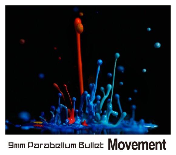 Download 9mm Parabellum Bullet - Movement [Album]