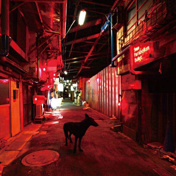 Download 9mm Parabellum Bullet - Black Market Blues e.p [Mini Album]