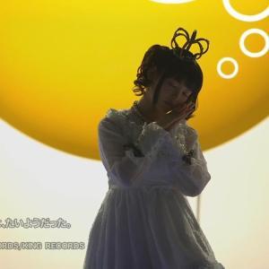 Download Sumire Uesaka - Genshi, Joshi wa, Taiyou datta. [1280x720 H264 AAC] [PV]