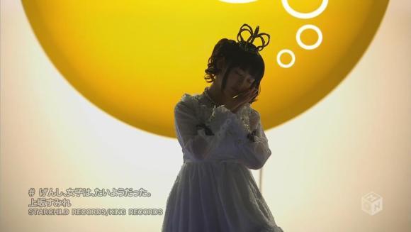 Download Sumire Uesaka - Genshi, Joshi wa, Taiyou datta. [720p]   [PV]