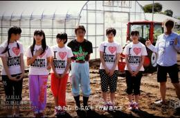 Download Shiritsu Ebisu Chuugaku - U.B.U. [1280x720 H264 AAC] [PV]