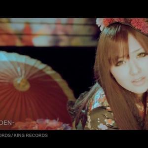 Download Eri Kitamura - Akashi x Honou -SHOEN- [1280x720 H264 AAC] [PV]