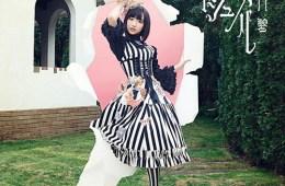 Download Aoi Yuuki - Ishmael [Album]