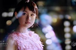 Download Ayami Muto - Sora [1280x720 H264 AAC] [PV]