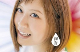 Download ayaka - Rainbow Road [Album]