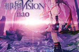 Download nao - Soutaisei VISION [Single]