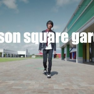 Download UNISON SQUARE GARDEN - Sakura no Ato (all quartets lead to the?) [1280x720 H264 AAC] [PV]