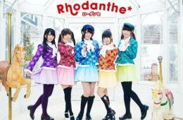 Download Rhodanthe* - Yumeiro Parade / My Best Friends [Single]