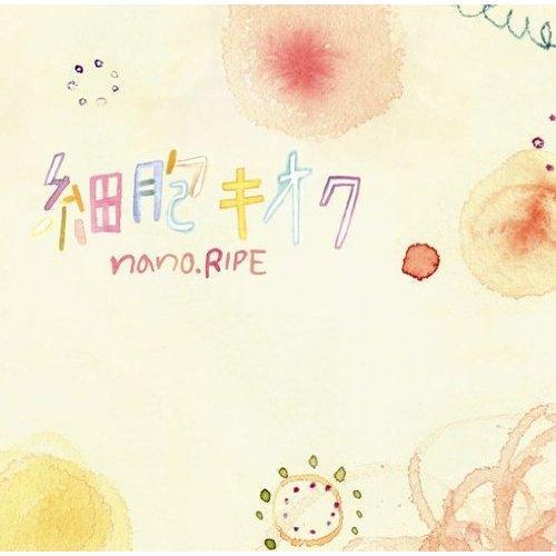 Download nano.RIPE - Saibou Kioku (細胞キオク) [Single]