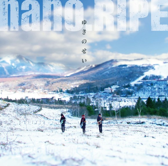 Download nano.RIPE - Yuki no Sei (ゆきのせい) [Single]
