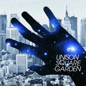 Download UNISON SQUARE GARDEN - Orion wo Nazoru (オリオンをなぞる) [Single]