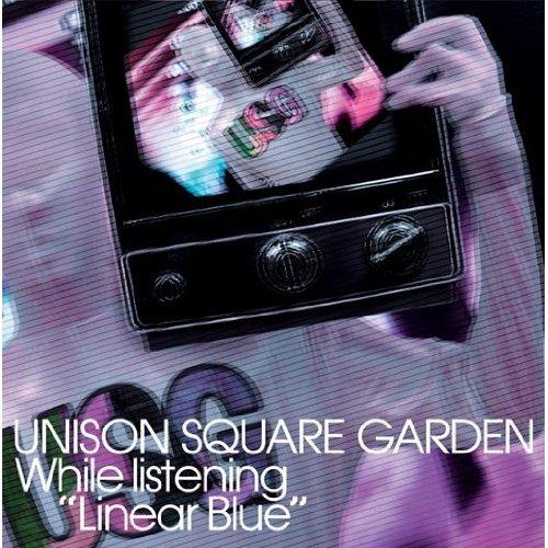 Download UNISON SQUARE GARDEN - Linear Blue wo Kikinagara (リニアブルーを聴きながら) [Single]