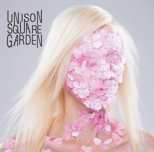 Download UNISON SQUARE GARDEN - Sakura no Ato (all quartets lead to the?) (桜のあと) [Single]