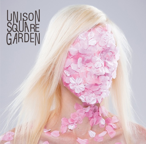 Download UNISON SQUARE GARDEN - Sakura no Ato (all quartets lead to the?) (桜のあと) [Single]
