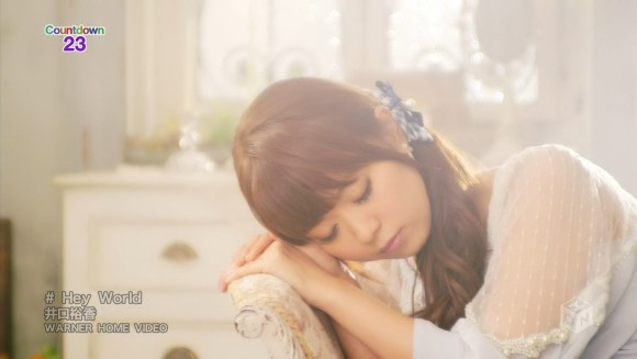 Download Yuka Iguchi - Hey World [720p]   [PV]