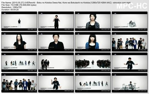 UVERworld - Boku no Kotoba Dewa Nai, Kore wa Bokutachi no Kotoba