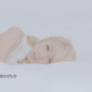 Download Dream Ami - Dress wo Nuida Cinderella [1280x720 H264 AAC] [PV]