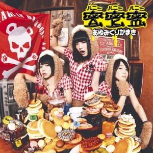 AyumiKurikaMaki - Honey Honey Honey