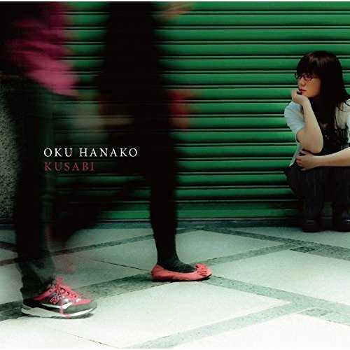 Download Oku Hanako - Kusabi [Single]