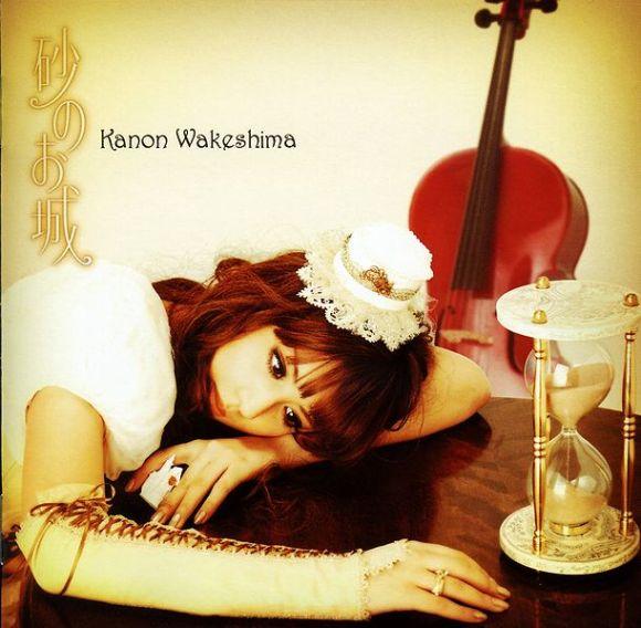 Download Kanon Wakeshima - Suna no Oshiro (砂のお城) [Single]