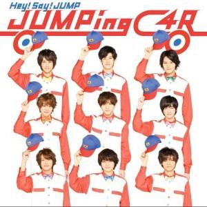 Hey! Say! JUMP - JUMPing CAR