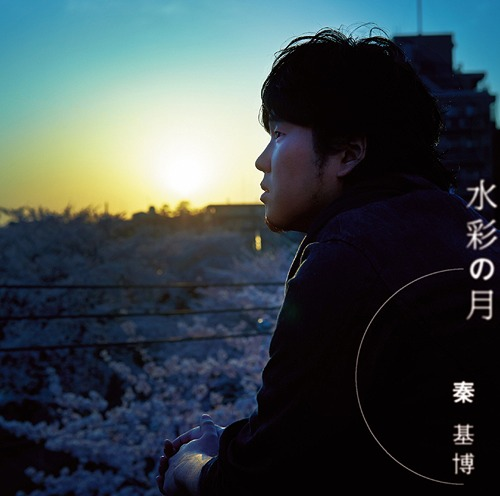 Download Hata Motohiro - Suisai No Tsuki [Single]