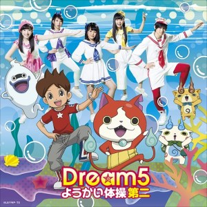 Dream5 - Yokai Taiso Dai Ni
