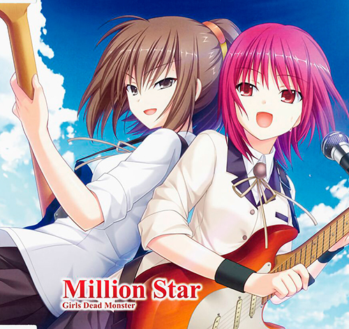 Girls Dead Monster - Million Star