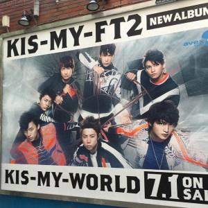 Kis-My-Ft2 - KIS-MY-WORLD