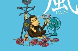 Yamazaru - Kaze (風)