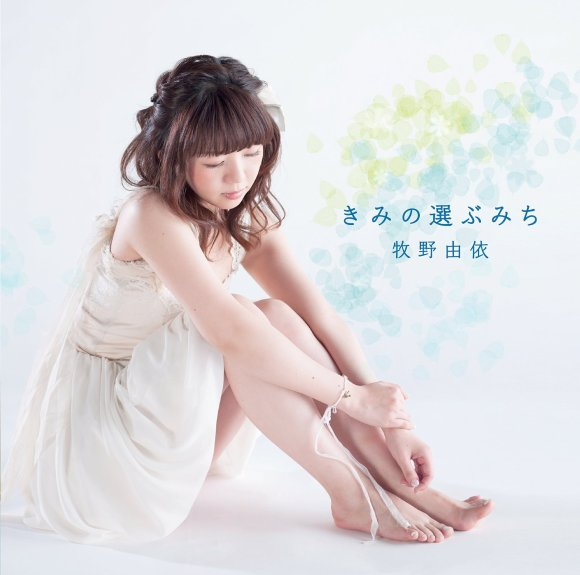 Download Yui Makino - Kimi no Erabu Michi [Single]