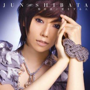 Download Jun Shibata - Ai wo Suru Hito - Orochi's Theme (愛をする人) [Single]