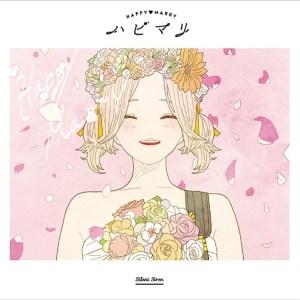 Download Silent Siren - Hapimari [Single]