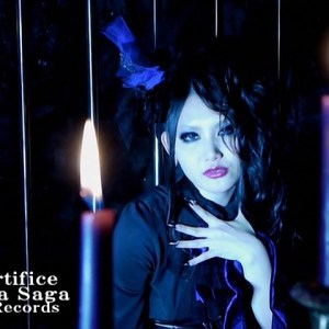 Magistina Saga - After artifice
