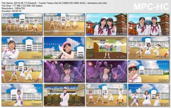 Dream5 - Youkai Taisou Dai Ni