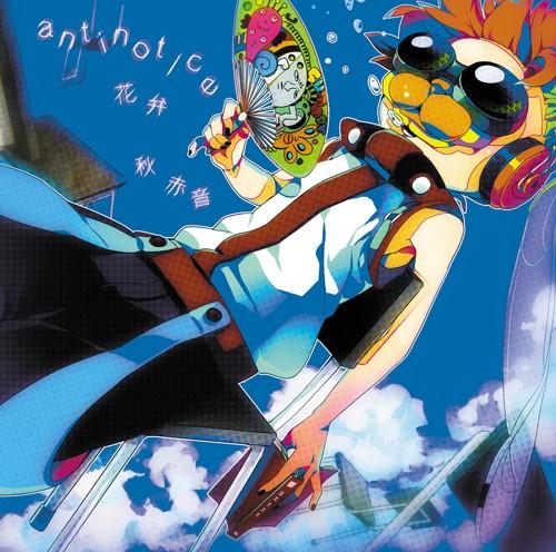 Aki Akane - antinotice / Hanabira