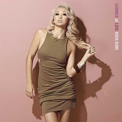Koda Kumi - SUMMER of LOVE