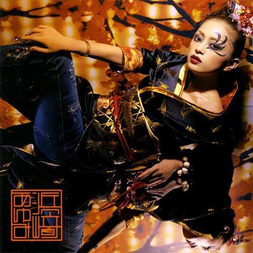 Download Ayumi Hamasaki - ayu-mi-x 4 + selection Non-Stop Mega Mix Version [Album]