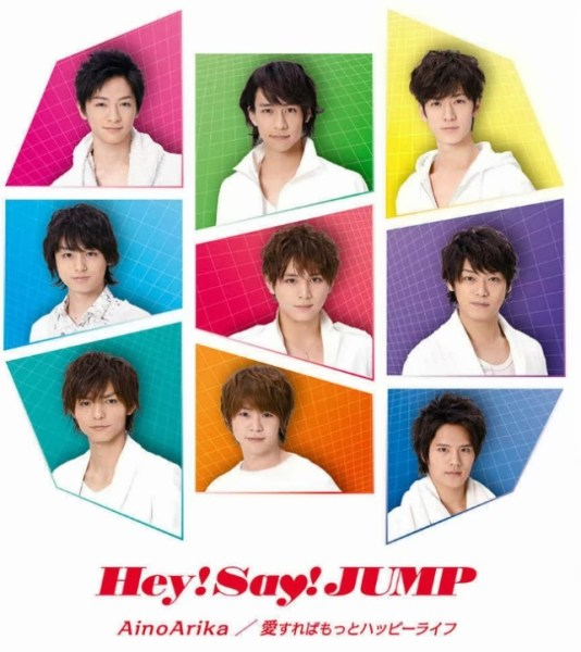 Hey! Say! JUMP - AinoArika / Aisureba Motto Happy Life