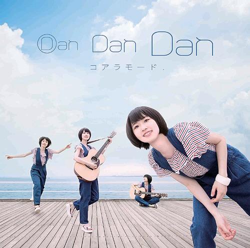 Coalamode. - Dan Dan Dan