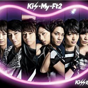 Kis-My-Ft2 - Kiss Damashii