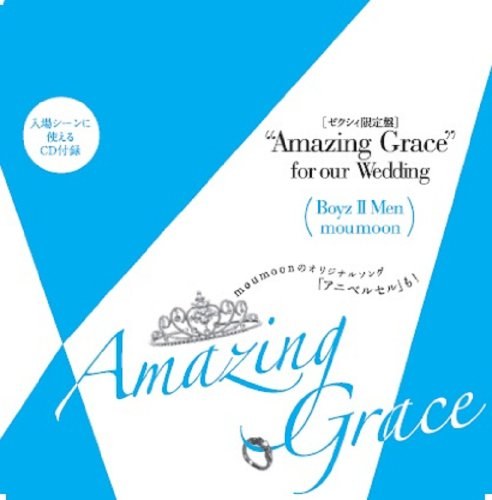 moumoon - Amazing Grace