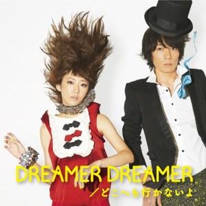 moumoon - DREAMER DREAMER / Doko e mo Ikanai yo