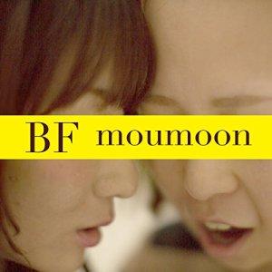 moumoon - BF