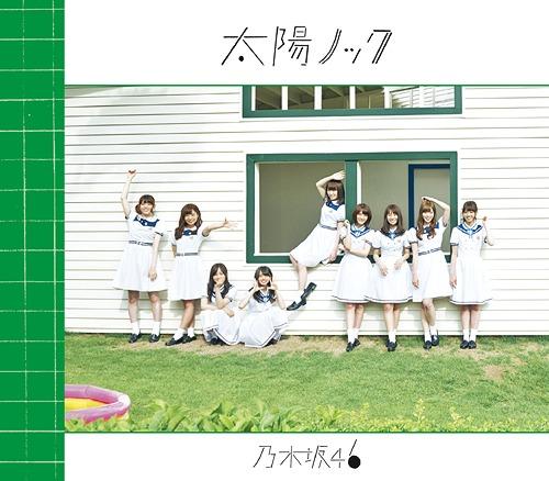 Nogizaka46 - Taiyo Knock