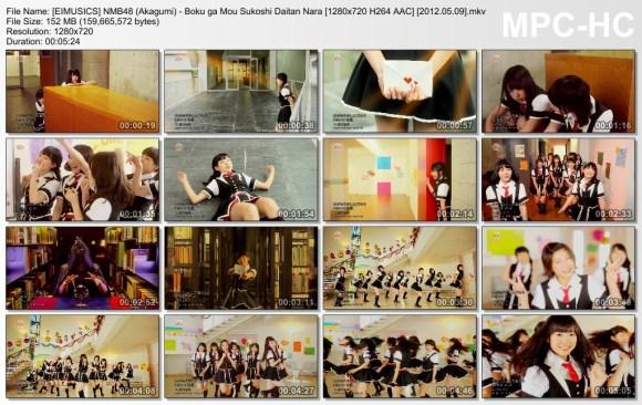 [EIMUSICS] NMB48 (Akagumi) - Boku ga Mou Sukoshi Daitan Nara [720p]   [2012.05.09].mkv_thumbs_[2015.07.30_03.18.19]
