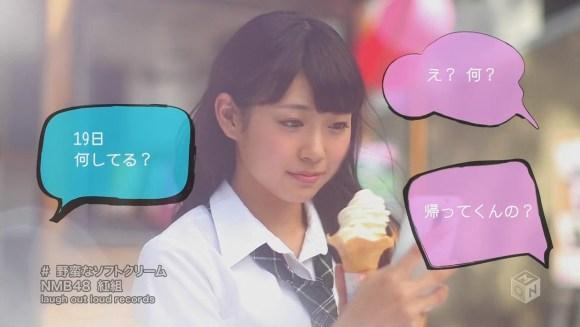 [EIMUSICS] NMB48 (Akagumi) - Yaban na Soft Cream [720p]   [2013.05.19].mkv_snapshot_00.06_[2015.07.30_03.24.20]
