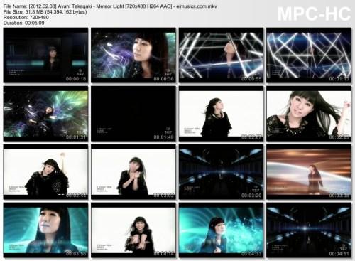 [2012.02.08] Ayahi Takagaki - Meteor Light [480p]   - eimusics.com.mkv_thumbs_[2015.08.02_21.57.04]