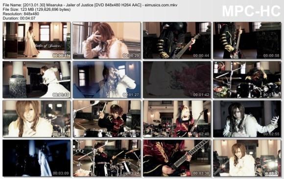 [2013.01.30] Misaruka - Jailer of Justice (DVD) [480p]   - eimusics.com.mkv_thumbs_[2015.08.09_13.40.51]